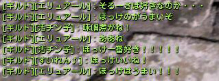 DN 2012-03-31 16-31-55 Sat.jpg