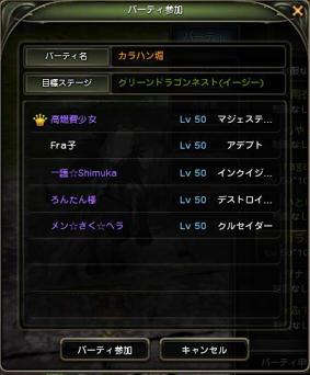 DN 2012-04-12 01-15-10 Thu.jpg