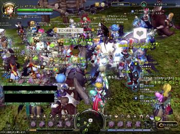 DN 2012-04-03 20-21-50 Tue.jpg