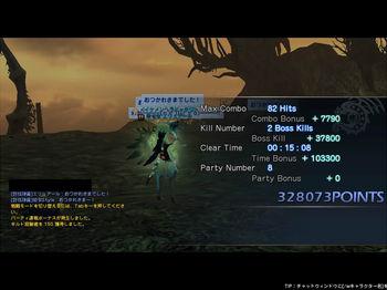 DN 2012-04-12 16-50-52 Thu.jpg